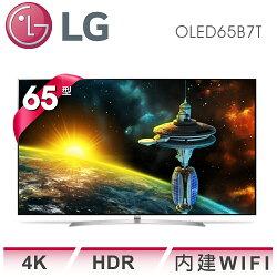 【LG樂金】65型 4K OLED智慧聯網電視 (OLED65B7T)