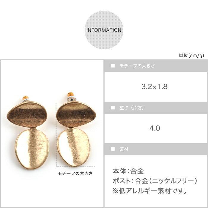 日本CREAM DOT  /  ピアス フックピアス イダブルプレート ヴィンテージ調 ダメージ 加工 メタル 金属アレルギー ニッケルフリー ゴールド シルバー 上品 お呼ばれ アクセサリー カジュアル outlet  /  qc0410  /  日本必買 日本樂天直送(400) 8