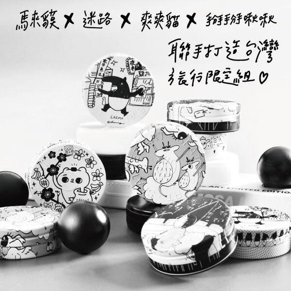 【UNIPRO】SEATREE ART 台灣限定旅行組 聯名 馬來貘 x 掰掰啾啾 x 迷路 x 爽爽貓 面霜 護手霜 正版授權