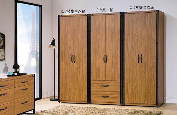 【尚品家具】HY-A76-01伊森工業風8尺組合衣櫥~可拆買