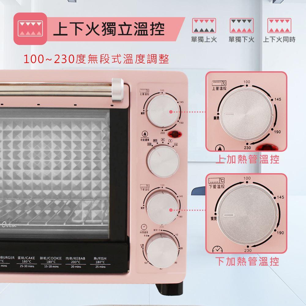 【晶工】30L雙溫控旋風電烤箱 JK-7318