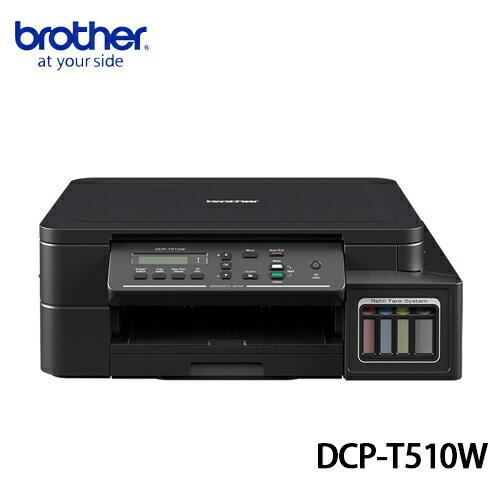 BrotherDCP-T510W原廠大連供五合一WIFI複合機