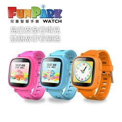 藍芽兒童手錶 FunPark Watch 智慧手錶 具備3G通話 藍芽手錶 計步器 兒童手錶 內建有聲書智慧穿戴裝置藍芽