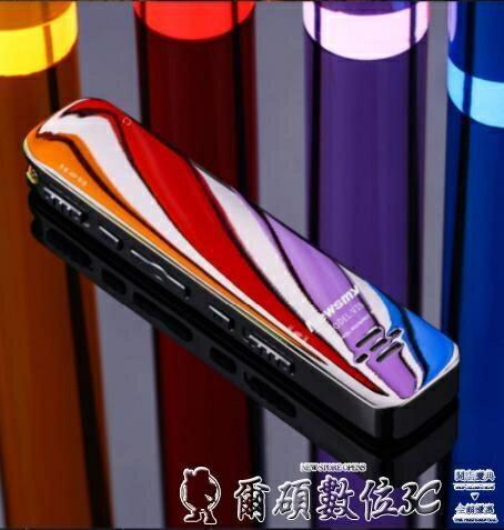 錄音筆 【超強降噪】新款正品紐曼V19錄音筆專業高清降噪內錄語音轉文字學生