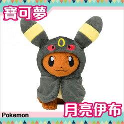 月亮精靈 月亮伊布 絨毛娃娃 玩偶 Pokemon 寶可夢 神奇寶貝 日本正品 該該貝比日本精品 ☆