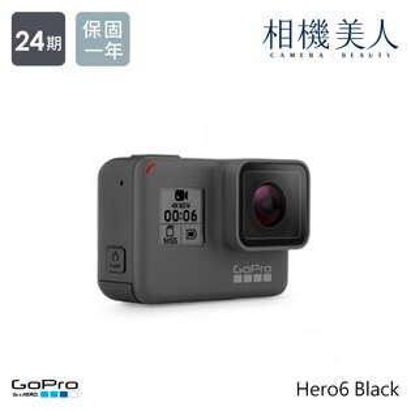 【GoPro新機上市】GoProHERO6Black黑色專業4K版Hero6Hero5