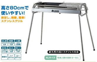 【露營趣】中和 日本 LOGOS LG81060820 不鏽鋼BBQ烤爐XL(附烤盤)二段高低 烤肉架 烤爐 中秋烤肉