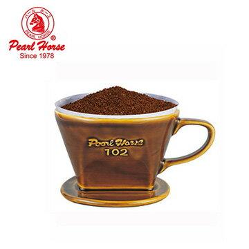 【日本寶馬】陶瓷三孔手沖咖啡濾杯(2~4人用) (濾紙 咖啡壺 手沖壺 磨豆機)