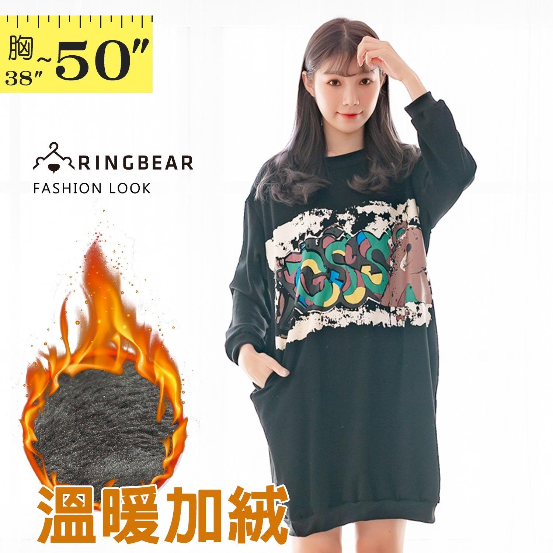 休閒洋裝--保暖舒適塗鴉印花口袋羅紋寬鬆修身加絨長版連衣裙(黑XL-4L)-A369眼圈熊中大尺碼 1