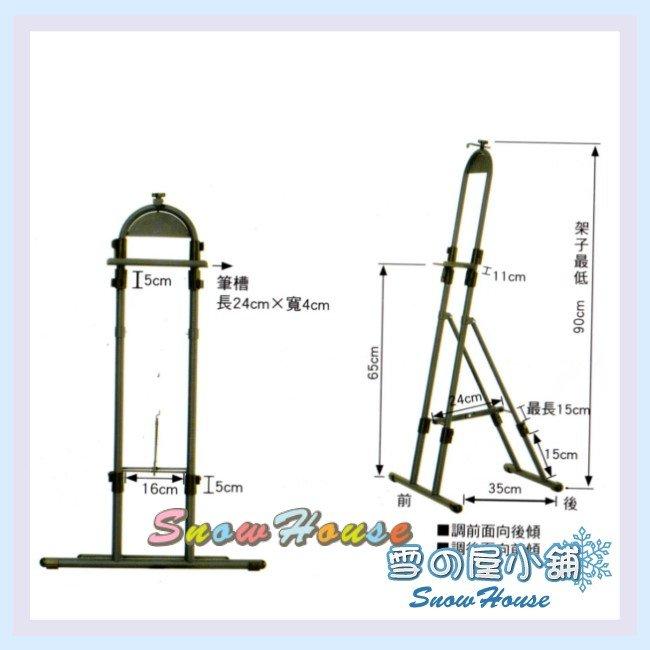 ╭☆雪之屋居家生活館☆╯AA178-09 PR0801多功能展示架(專利)/標示立牌/告示架/廣告架/白板架/黑板架