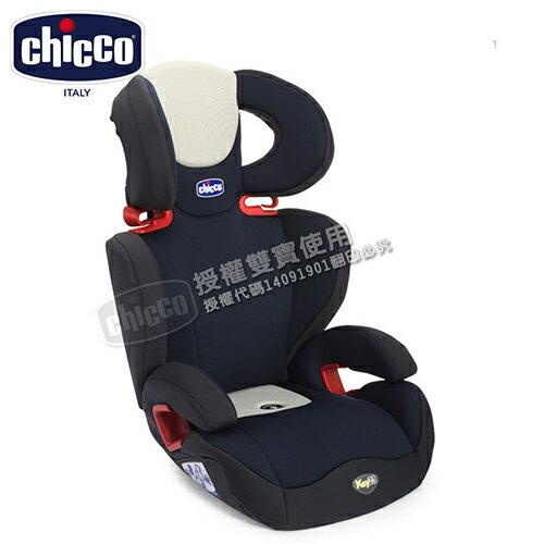 Chicco Key2-3安全汽座-公爵黑 贈好禮