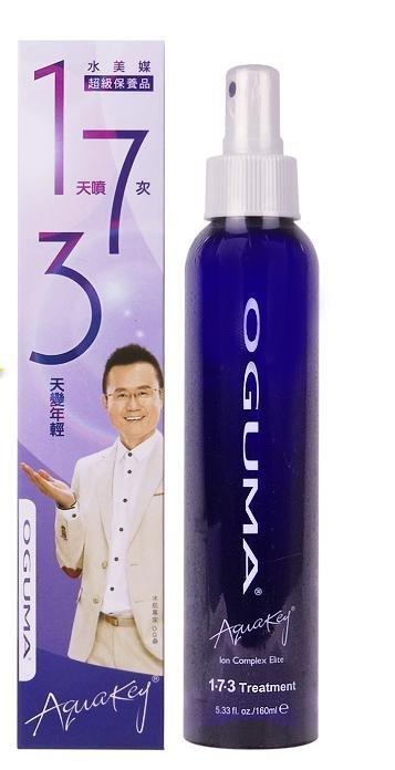 OGUMA水美媒 1.7.3 保濕噴霧/化妝水 160ML (盒裝)☆真愛香水★ 另有500ML補充瓶