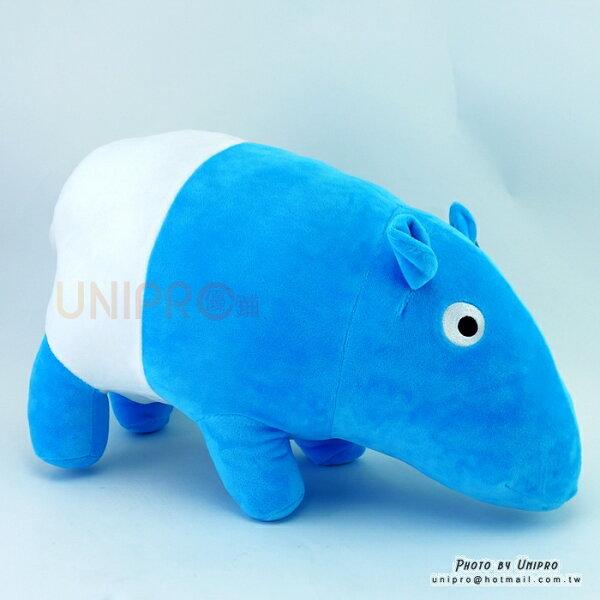 【UNIPRO】馬來貘馬來饃馬來魔36公分藍色絨毛娃娃玩偶