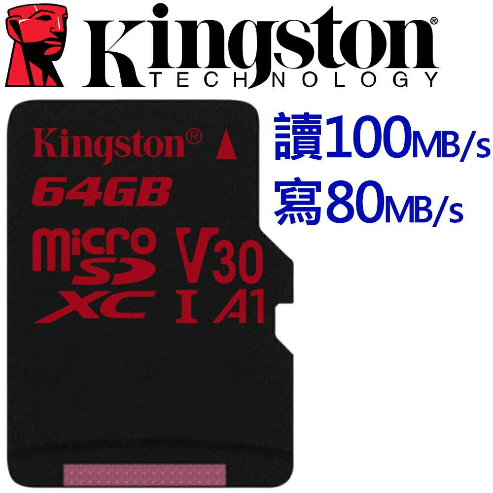 Kingston 金士頓 64GB microSDXC TF UHS-I U3 A1 V30 記憶卡 SDCR / 64GB 0