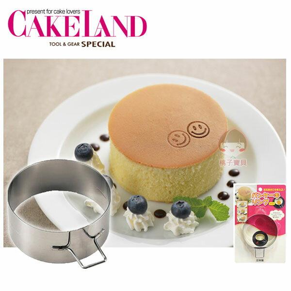 【日本CAKELAND】深型厚鬆餅模/厚燒煎餅模具(圓型)~可煎蛋、漢堡肉‧日本製✿桃子寶貝✿