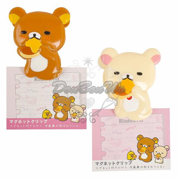 懶懶熊立體造型夾子磁鐵萬用夾幸福鬆餅懶熊652971懶妹652988海渡