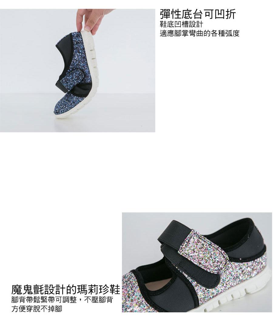 輕量化亮片運動風氣墊鞋。AppleNana蘋果奈奈【QC131121380】 3