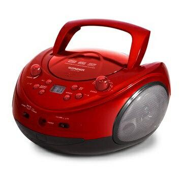WONDER旺德 手提音響 CD/MP3 WS-B017M 外部音源輸入