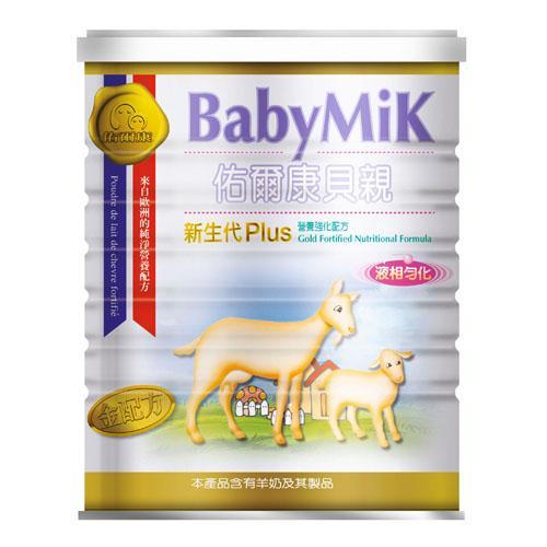 佑爾康 貝親 新生代 Plus 營養強化 (1歲以上) 配方 羊奶粉 900g