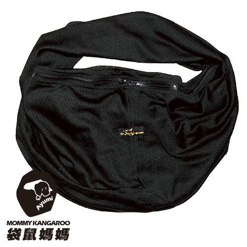買1送1【免運】Ayumi寵物背巾-新款透氣束口袋鼠媽媽袋Dog Sling-黑色