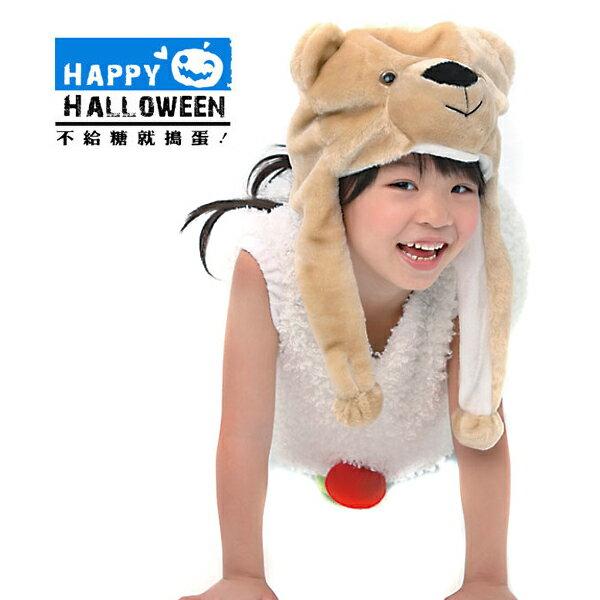 【派對服裝-藍標】白熊頭套 G0120299
