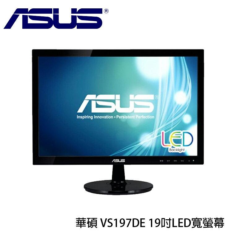 [喬傑數位]華碩 VS197DE 19吋LED寬螢幕