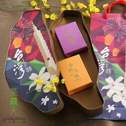 【茶鼎天】台灣寶島-高山茶禮盒(150gx2罐)茶湯清高細長,花香氣優,滋味新鮮醇爽,最超值的品茶享受★