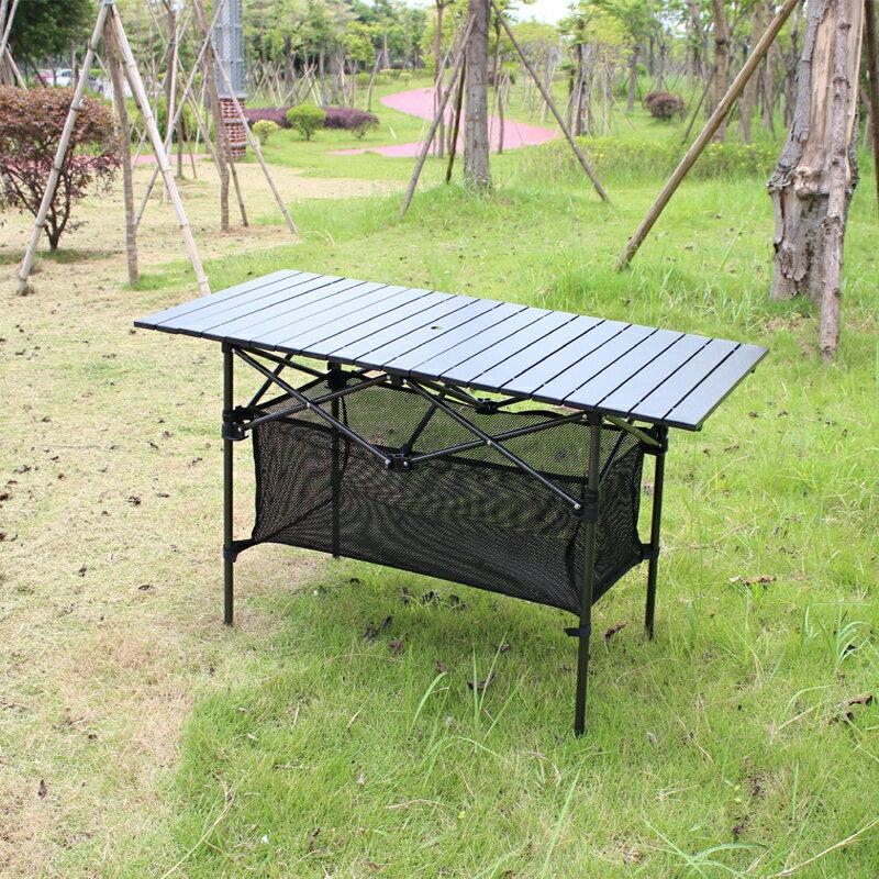 4尺鋁桌折疊桌 戶外折疊鋁桌 烤肉桌露營休閑桌