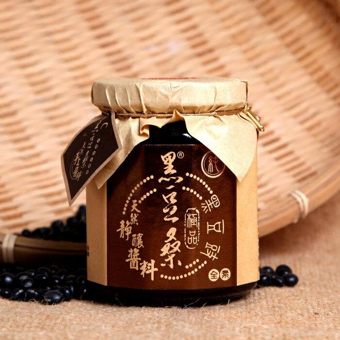 《小瓢蟲生機坊》黑豆桑 - 天然靜置釀造醬油醬料系列-醇釀極品純黑豆豉 300g/罐 調味品 醬料