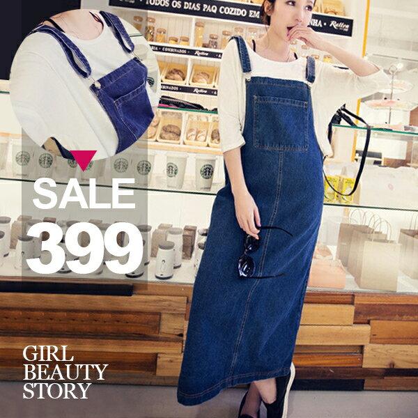 SISI【P6041】韓版學院風丹寧百搭寬鬆吊帶開叉牛仔長裙單寧背帶牛仔裙