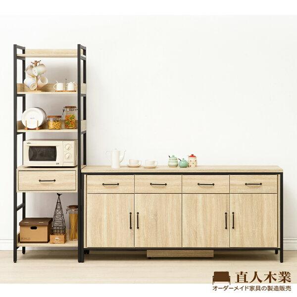 【日本直人木業】CELLO明亮簡約輕工業風181CM廚櫃加1抽置物櫃