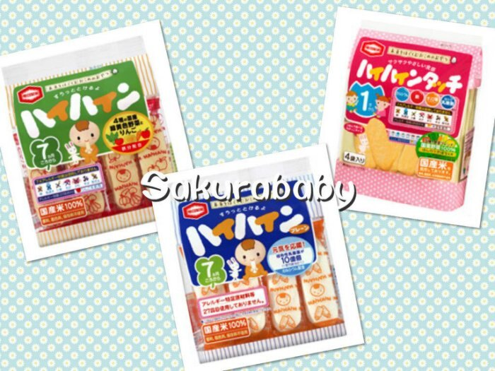 龜田製菓 嬰兒幼兒米餅 嬰兒餅乾 國產米百分百 無添加物 野菜 綠黃野菜蘋果 乳酸菌原味 櫻花寶寶