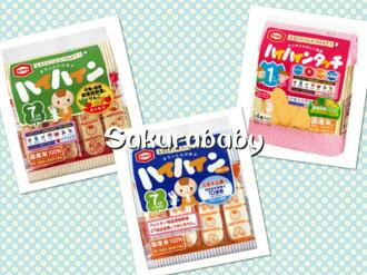 龜田製菓 嬰兒幼兒米餅 嬰兒餅乾 國產米百分百 無添加物 野菜 綠黃野菜蘋果 乳酸菌原味 _櫻花寶寶
