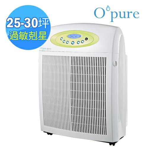 Opure 臻淨 A5  DC光觸媒殺菌醫療級HEPA 空氣清淨機