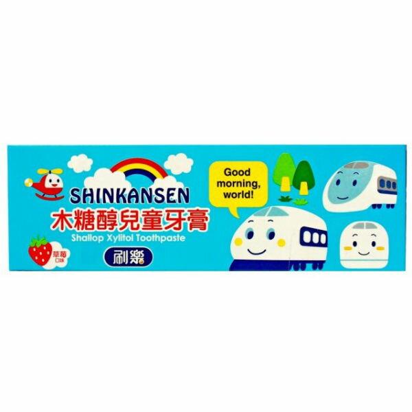 刷樂木糖醇兒童牙膏(新幹線草莓)