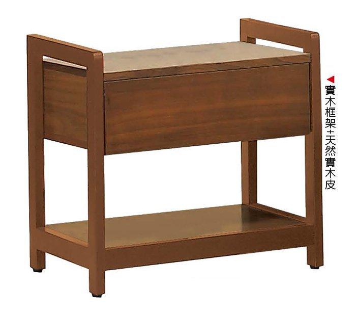 【尚品家具】JF-021-3 奧斯丁胡桃床頭櫃