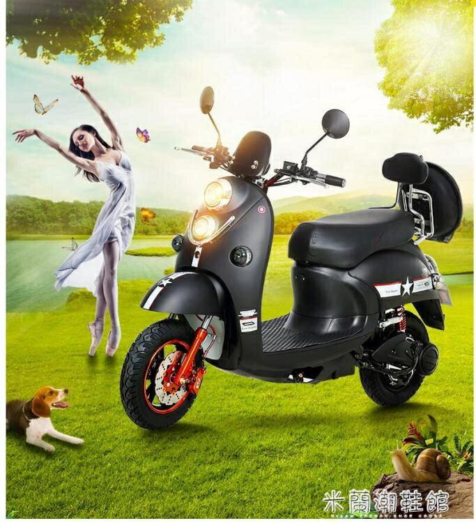 電動機車 電動摩托車60V72V小綿羊助力車成人男女踏板雙人大型長跑王 快速出貨YYJ