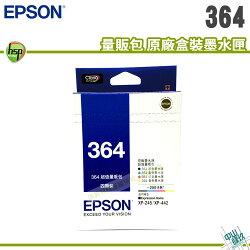 【浩昇科技】EPSON T364 / 364 四色 量販包 原廠盒裝墨水匣