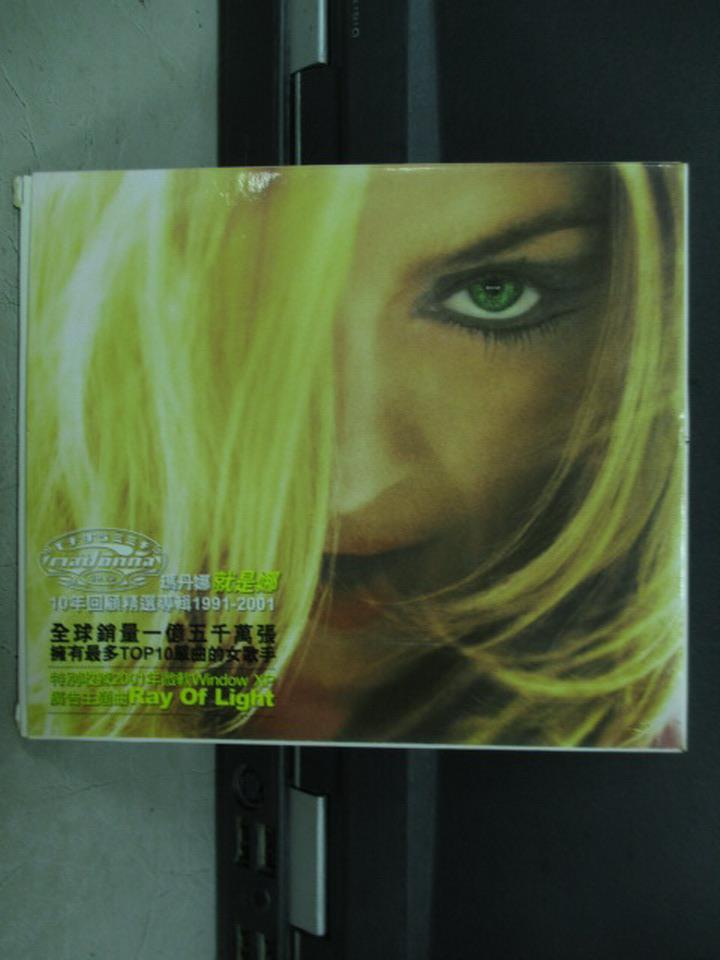 【書寶二手書T6/音樂_IQP】瑪丹娜/就是娜精選