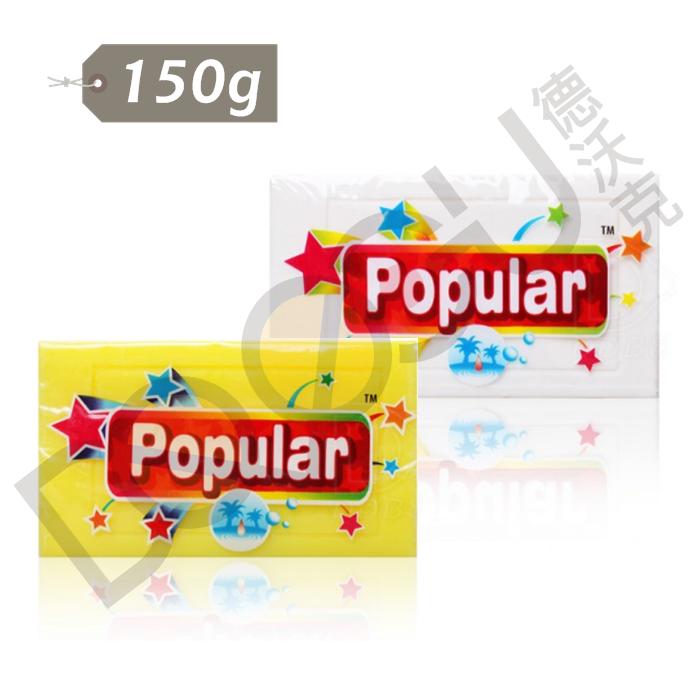Popular 泡辣去污皂/150g 印尼洗衣皂 飄樂香皂 BS