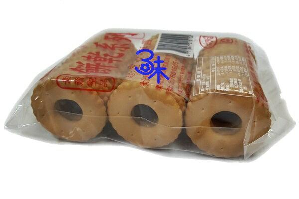 (台灣) 素食園 古早味空心酥餅圓餅 (可以當收涎餅.收口水餅乾) 1組 3包 (110 公克 *3包) 特價 78 元【4711897015102】