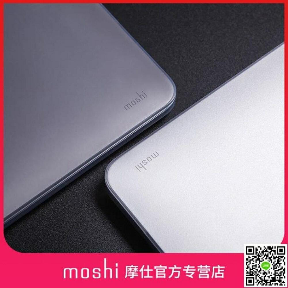Moshi蘋果筆記本殼Macbook Pro 15寸電腦透明防刮殼保 電腦殼macbookpro15.4寸 MKS小宅女 聖誕節禮物