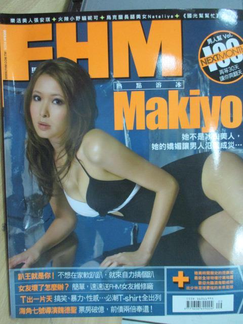 【書寶二手書T5/雜誌期刊_YBT】FHM男人幫_第99期_熱點溶冰-MAKIYO等