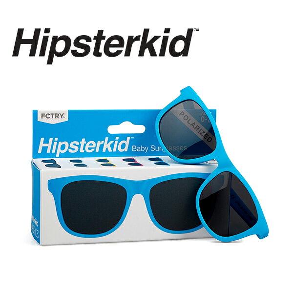 YODEE 優迪嚴選:Hipsterkid美國抗UV時尚嬰童偏光太陽眼鏡-3-6T夏日藍款