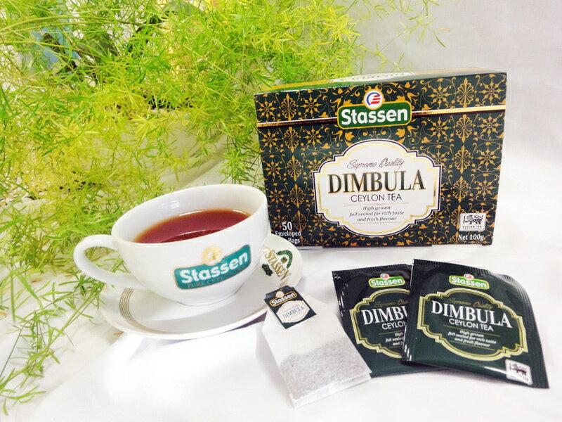 Stassen 司迪生★汀布拉頂級莊園紅茶★【50入*1盒】 1