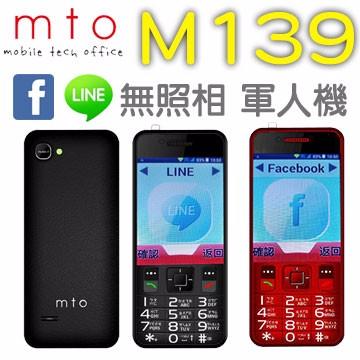 @Woori 3c@ 台灣Nokia 207 MTO m139 老人機,軍人機,無照相,可line,FB,保固一年