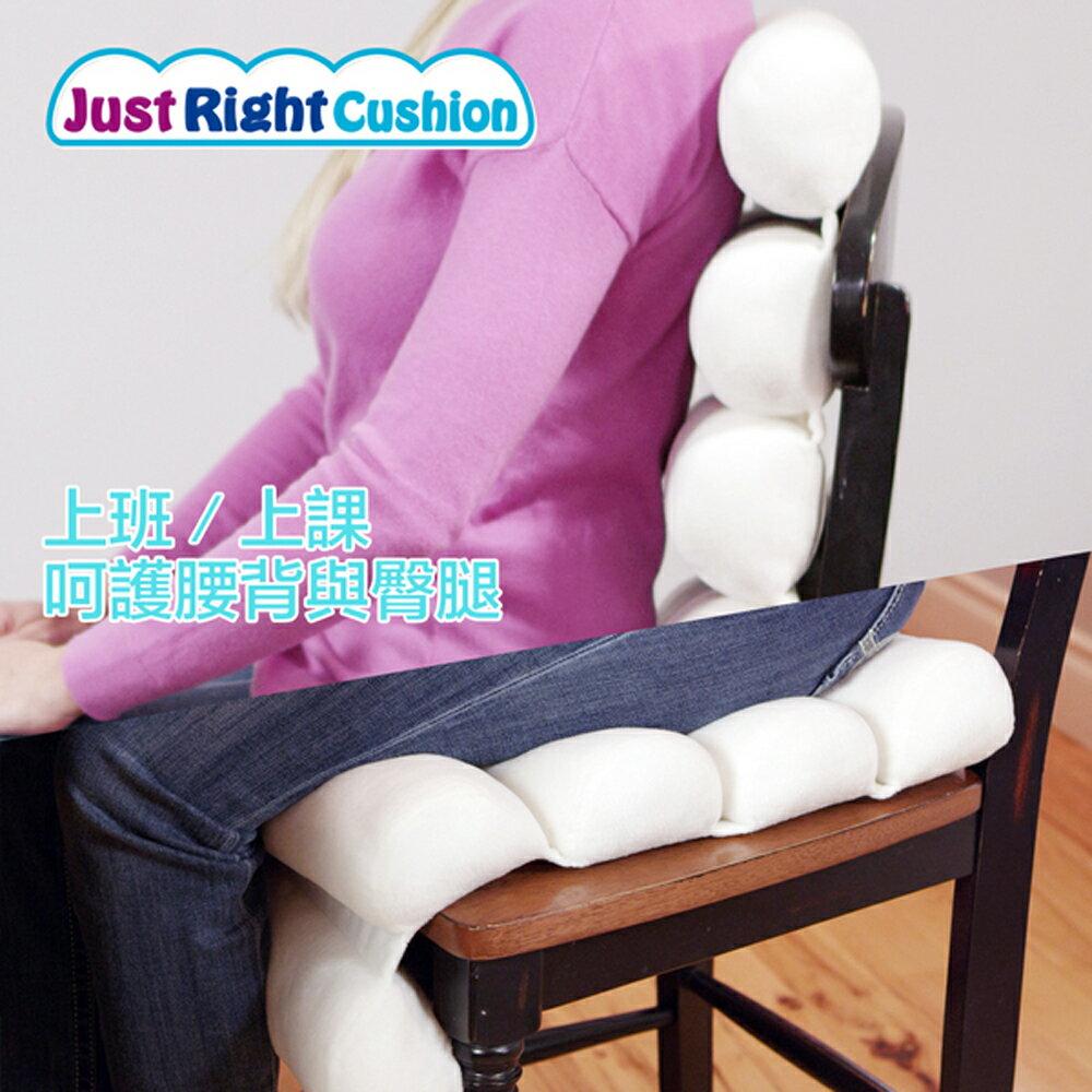 【新品到貨】美國Just Right Cushion 久坐神器 / 姿勢矯正 / 減壓撐腰 / 靠背靠墊 / 舒適抬腿枕 (白色款1入) 1