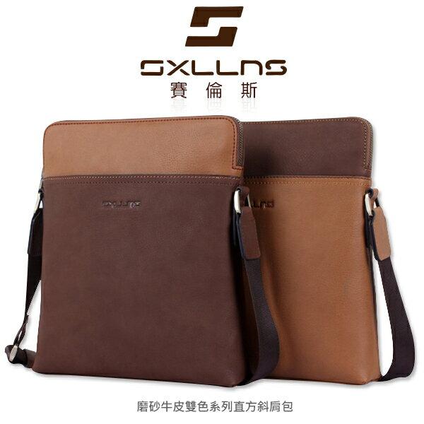強尼拍賣~ 現貨出清 SXLLNS 賽倫斯 SX-D3059-1 磨砂牛皮雙色系列直方斜肩包 休閒包 真皮包 側背包