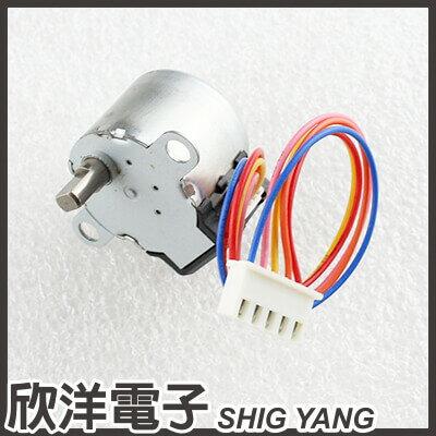 ※ 欣洋電子 ※ 12V 48mA 7.5DEG 步進/減速馬達 (ST-30) /實驗室、學生模組、電子材料、電子工程