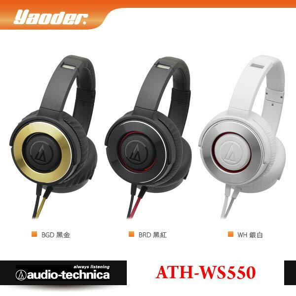 【曜德】鐵三角 ATH-WS550 黑紅 密閉式動圈型 易攜帶耳罩式耳機 ★免運★送收納袋★ 1